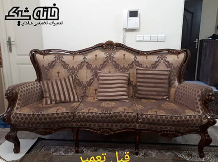 تعمیرات مبل شمال تهران