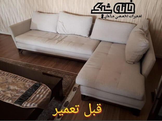 رویه کوبی مبل ال