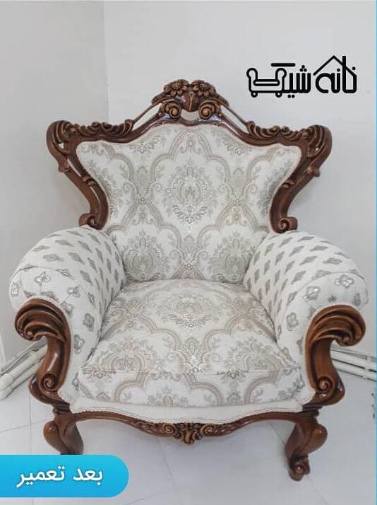 تعمیر مبل غرب تهران