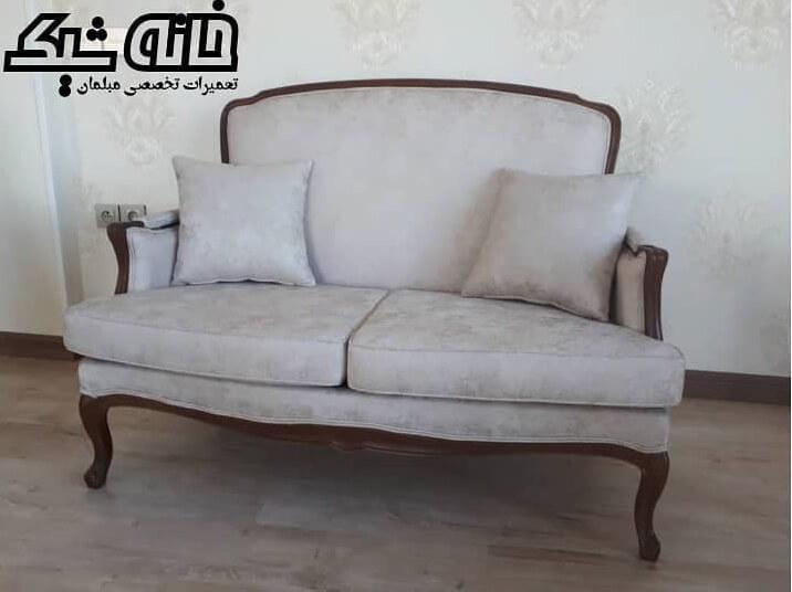 تعمیر مبل کلاسیک شرق تهران